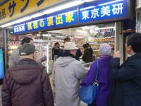 食品サンプル店を見学