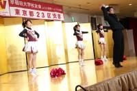 東京都23区支部総会