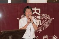 新入会員の伊藤さんスピーチ